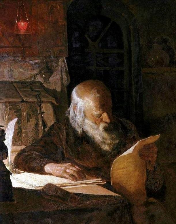 НОВОСКОЛЬЦЕВ А.Н. «Летописец». 1887 г.