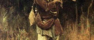 В. М. Васнецов «Савка-охотник» (1889)
