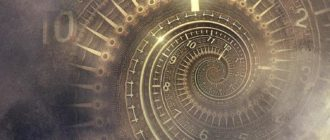 круговорот времени