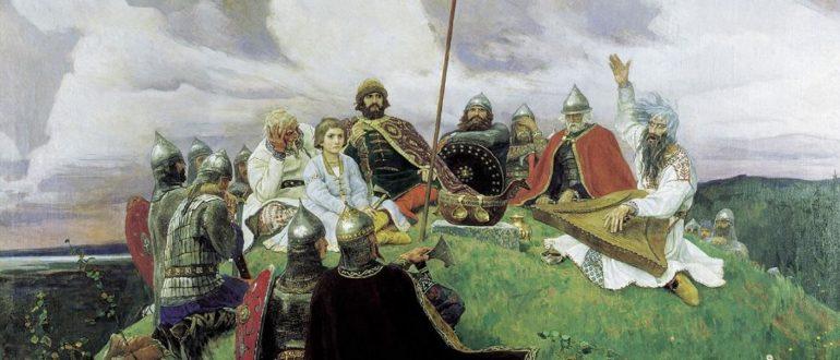 В. М. Васнецов - Боян (1910)
