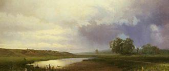 Ф. А. Васильев «Мокрый луг» (1872)
