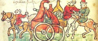 Половцы - миниатюра Радзивиловской летописи