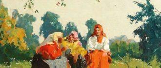 """Гужавин М. """"Сплетницы"""" (1927, фрагмент)"""