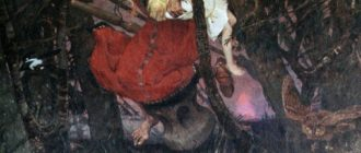 "В. М. Васнецов ""Баба-яга"" (1917)"