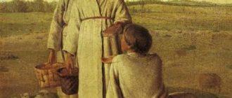 А. Г. Венецианов «Крестьянские дети в поле» (1820-е гг.)