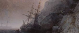 И. К. Айвазовский - Контрабандисты (1884), фрагмент