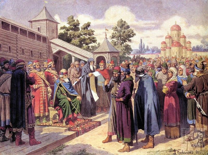А. Д. Кившенко «Чтение народу Русской Правды в присутствии великого князя Ярослава» (1880)
