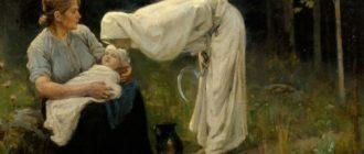 Розенталь Я. Смерть (1897)