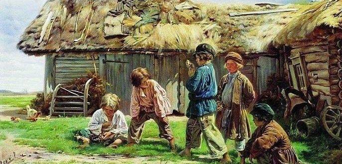 Маковский В. Е. Игра в бабки (1870)