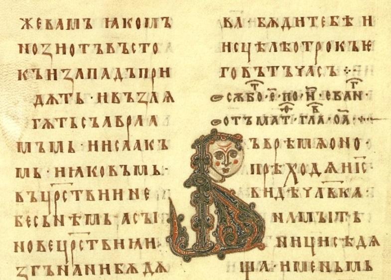 Типы русского письма