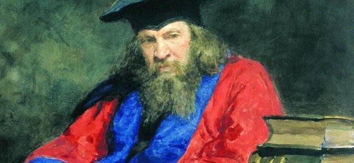 Репин И. Е. Портрет Д. И. Менделеева (1885)