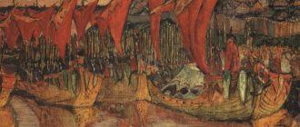 Н. К. Рерих «Красные паруса. Поход Владимира на Корсунь» (1900)