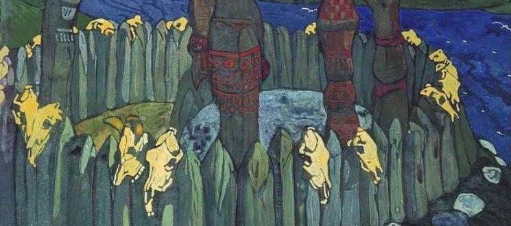Рерих Н. К. Идолы (1901)