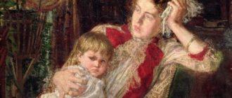 К. А. Савицкий «Семейная ссора» (1890, фрагмент)
