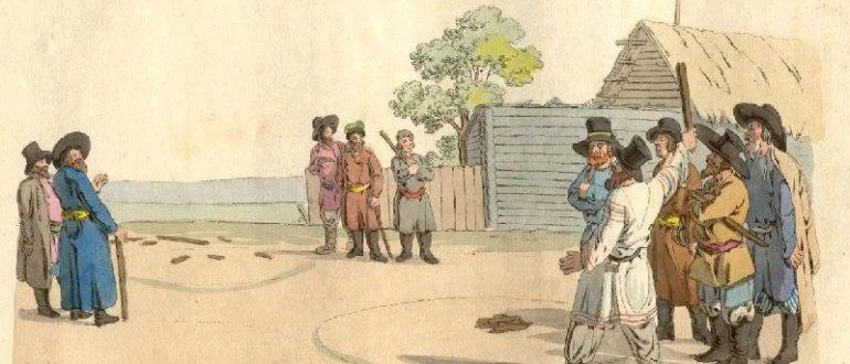 """К. Гейслер """"Городки"""" (1805)"""