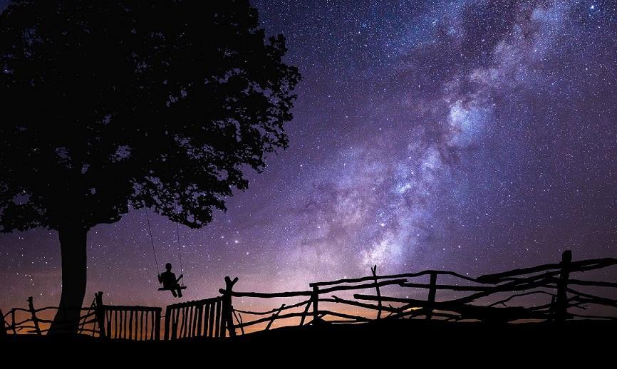 вид на галактику