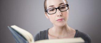 студентка с книгой