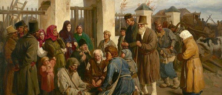 Васнецов В. М. Нищие певцы (1873)