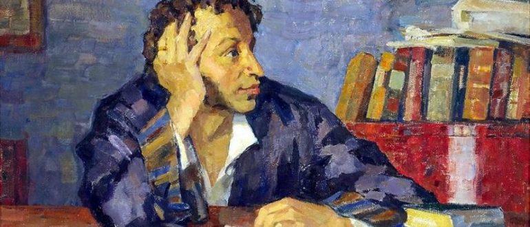 Н. П. Ульянов. Пушкин за рабочим столом. (1936-1937)